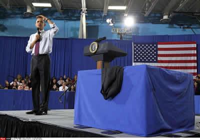 President Barack Obama at suburban Virginia speech on 4/20/11