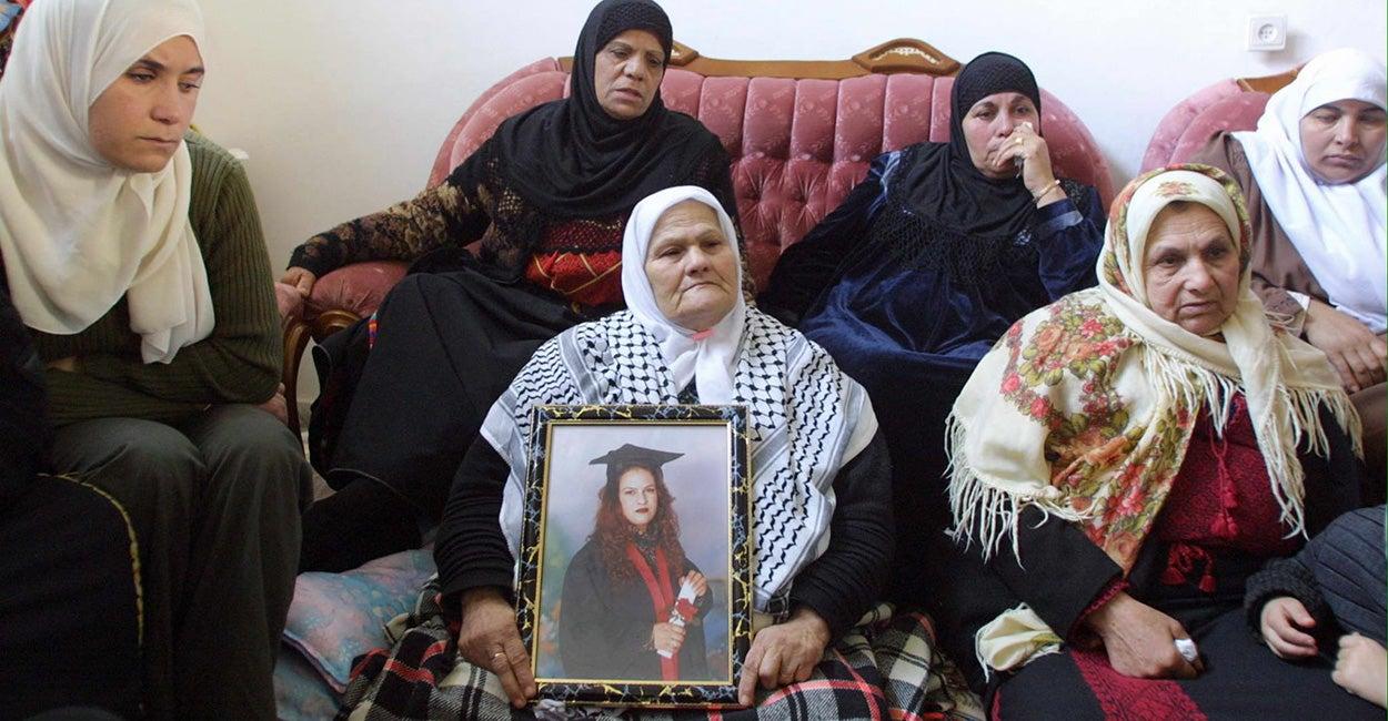 Madre de terrorista