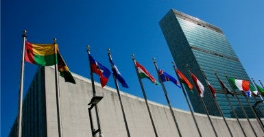U.N. headquarters in New York (Photo: iStock Photos)