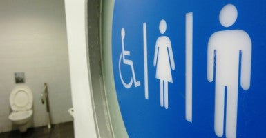 Miraloma Elementary School in San Francisco transformed single-stall facilities in the classroom into gender-neutral bathrooms for kindergarten and first grade students. (Photo: iStock Photos)