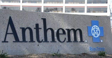 Anthem, one of the nation's largest insurance companies, announced it is now projected to lose money on the plans sold on Obamacare's exchanges. The company previously expected to break even. (Photo: Michael Nelson//EPA/Newscom)
