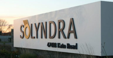 The former manufacturing building for Solyndra, Inc., located at 47488 Kato Road, Fremont, California. The sale of Solyndra's former solar panel manufacturing building for $90.2 million to Seagate Technology was approved in November 2012. (Photo: Scott Carson/Zuma Press/Newscom)