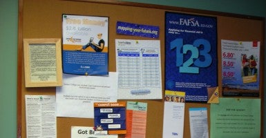 Quincy College Financial Aid Office (Photo: Christopher Penn Flickr)
