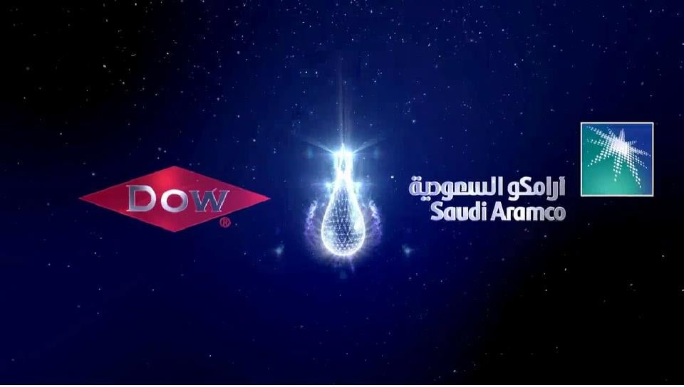 A graphic combines logos for the Sadara-Dow and Aramco Launch Chemical Project. (Photo: Facebook)