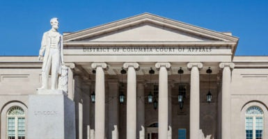 The District of Columbia Court of Appeals overturned a lower court ruling, enabling Matthew Corrigan to sue for damages regarding unreasonable search and seizure. (Photo: iStock Photos)