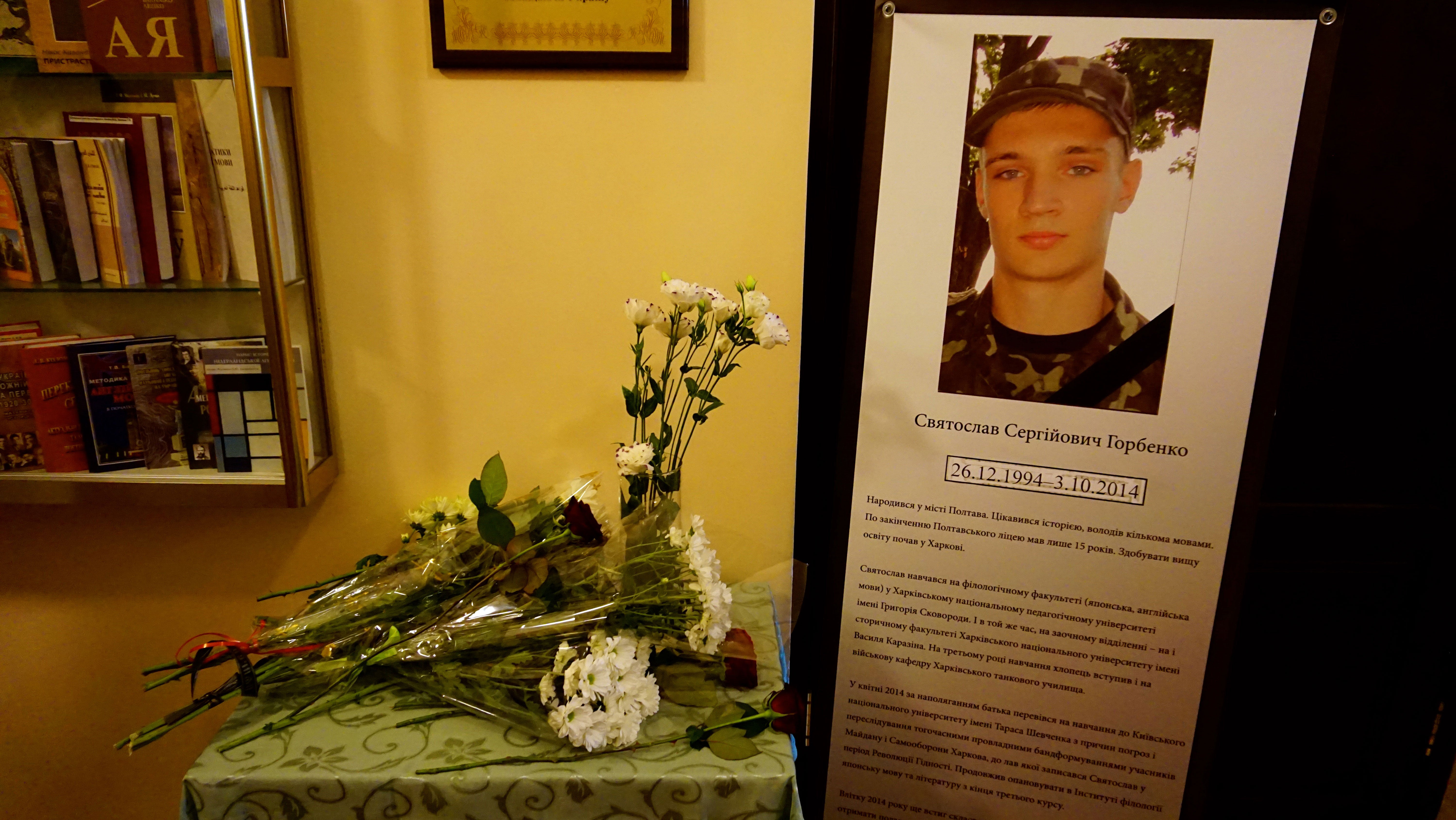 A memorial to Sviatoslav Horbenko, a 20-year-old university student who died fighting in eastern Ukraine. (Photo: Nolan Peterson/The Daily Signal)