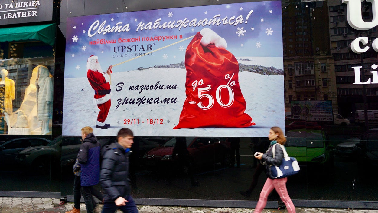 In Ukraine It's Beginning to Look a Lot Like Christmas, and a Lot Less Like Russia