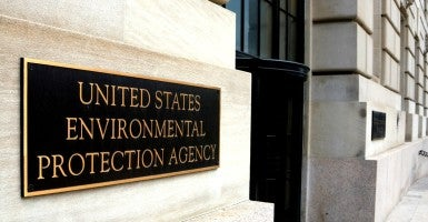 Environmental Protection Agency (Photo: iStockphoto)