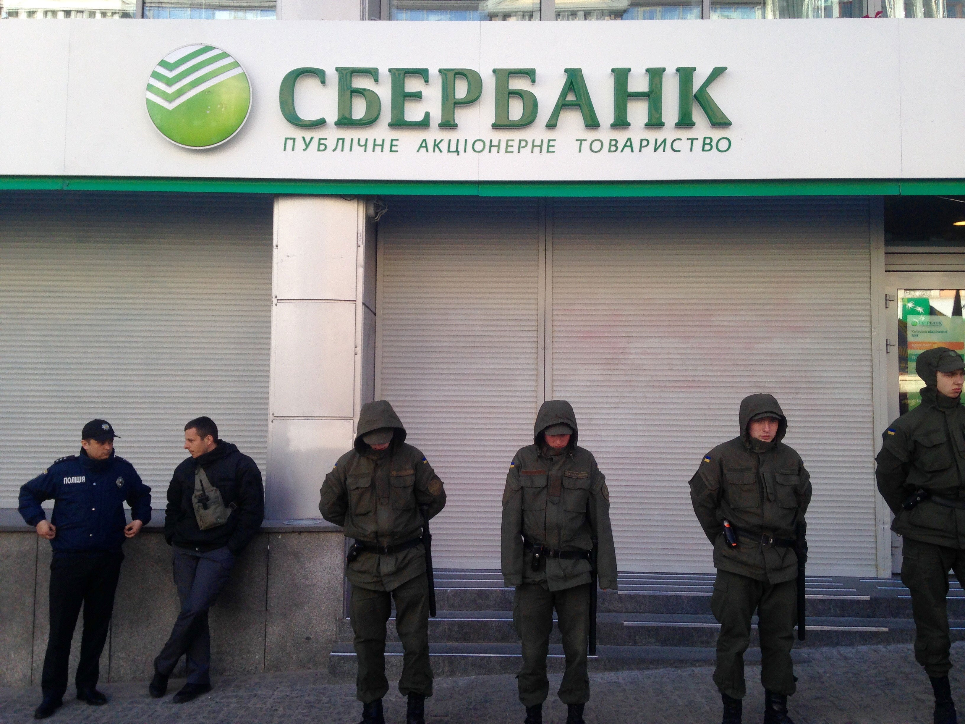 Ukrainian police on guard in front of a Russian bank in central Kyiv.