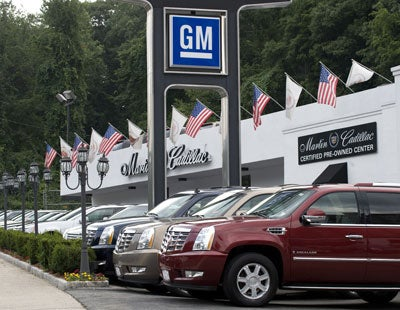 General Motors $4.3 billion loss