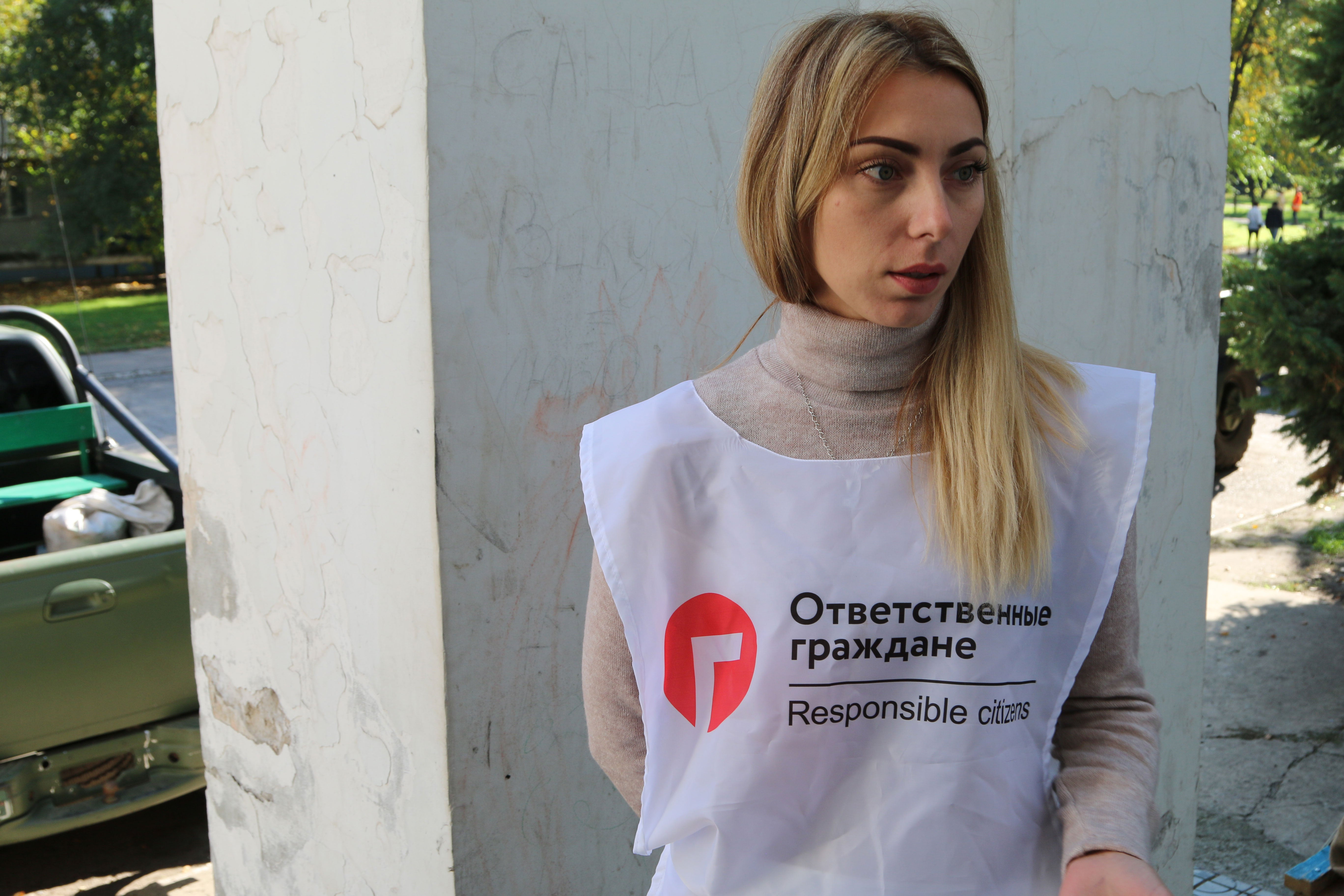 """Basically … people are thinking positive, that everything will get back in order and that they will be able to go back home"" —Kateryna Driga, 28, head of projects for the Ukrainian humanitarian aid group Responsible Citizens."