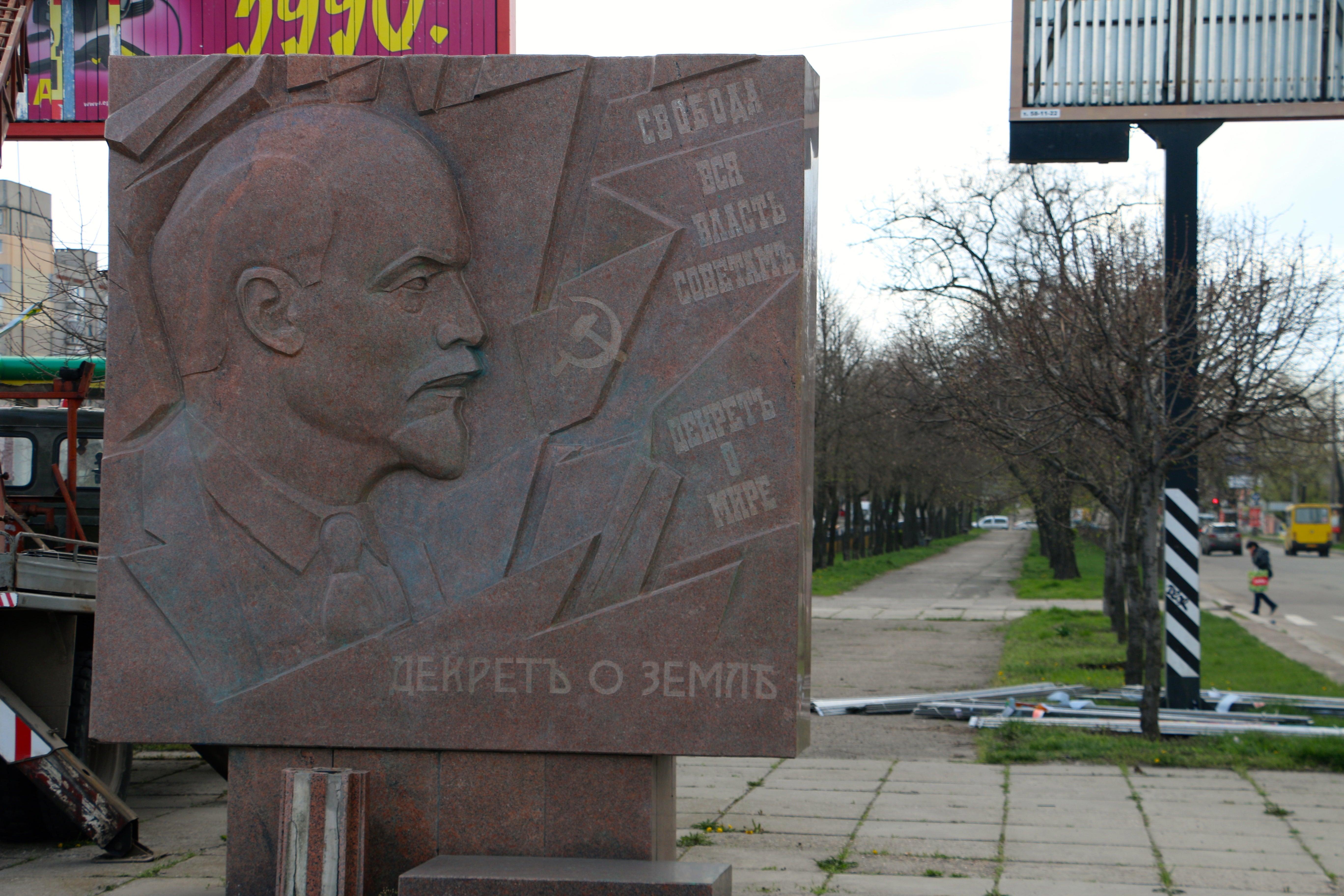 A monument to Vladimir Lenin in Mykolaiv, Ukraine. (Photo: Nolan Peterson/The Daily Signal)