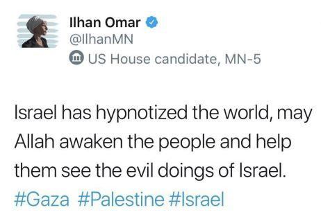 Ilhan Omar Accused Jews of Dual Loyalties. Such Bigotry Dates Back to the  Time of Esther. | The Heritage Foundation