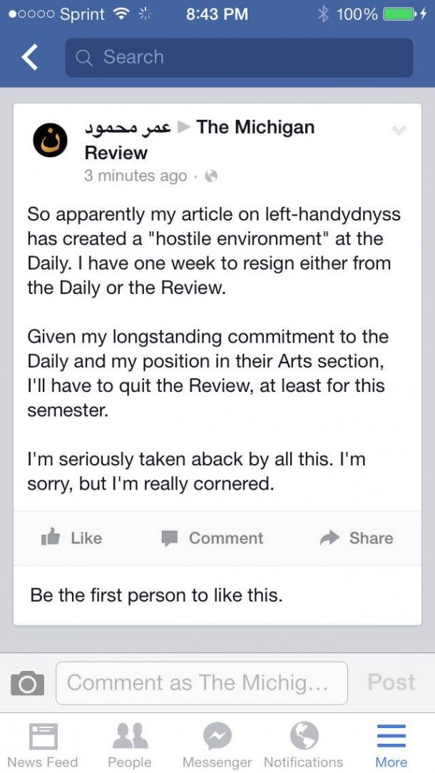 Omar Mahmood on his suspension from The Daily Michigan. (Photo: Facebook)