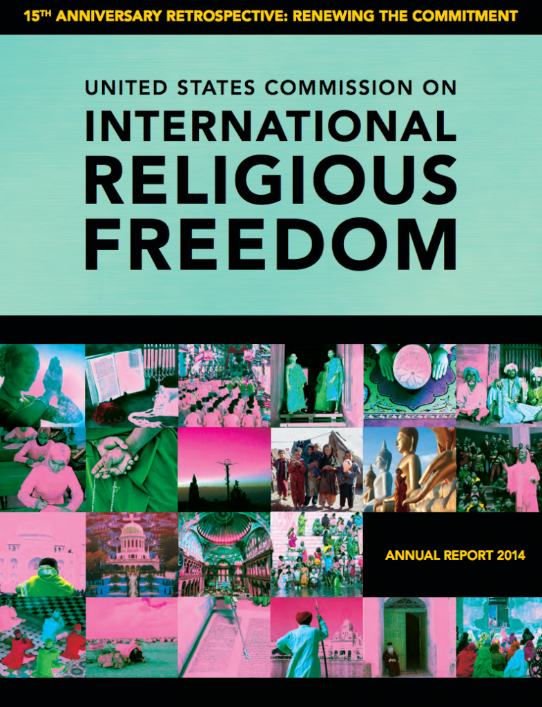 The cover of USCIRF 2014 Annual Report. (Photo: uscirf.gov)