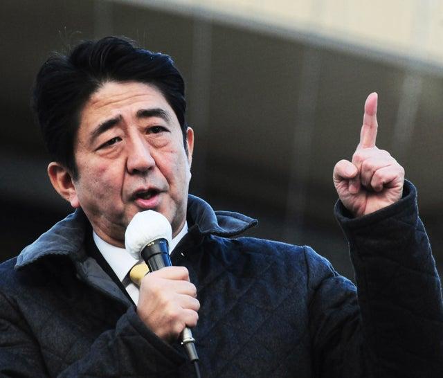 Hajime Takashi/ZUMA Press/Newscom