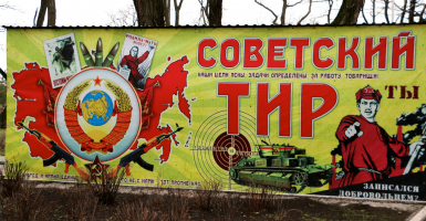 An advertisement in Mariupol, Ukraine. (Photo: Nolan Peterson/The Daily Signal)
