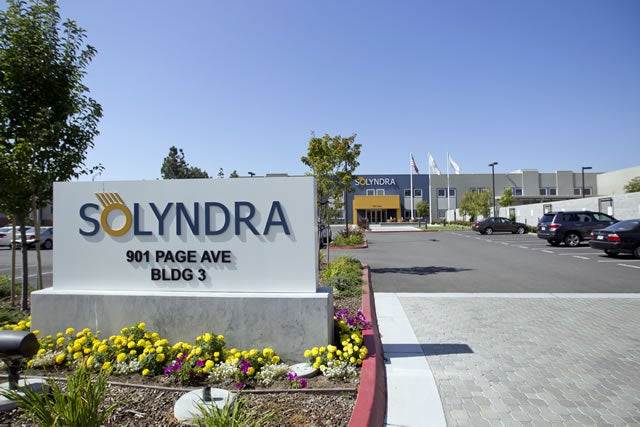 solyndra-building