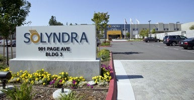 Solyndra headquarters in California. (Photo: William Mancebo/Newscom)